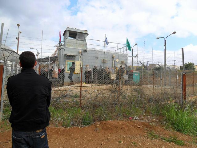 mágen de archivo (2013) de la Corte Militar de Salem, Cisjordania. Fuente: International Women Peace Service